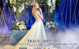 Austėja Venclovaitė – Trace Bridal Campagne 2017!